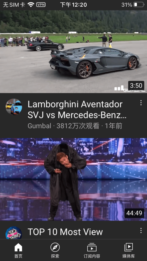用光年VPN连接YouTube,手机上看,速度非常不错,基本上没有卡顿的问题