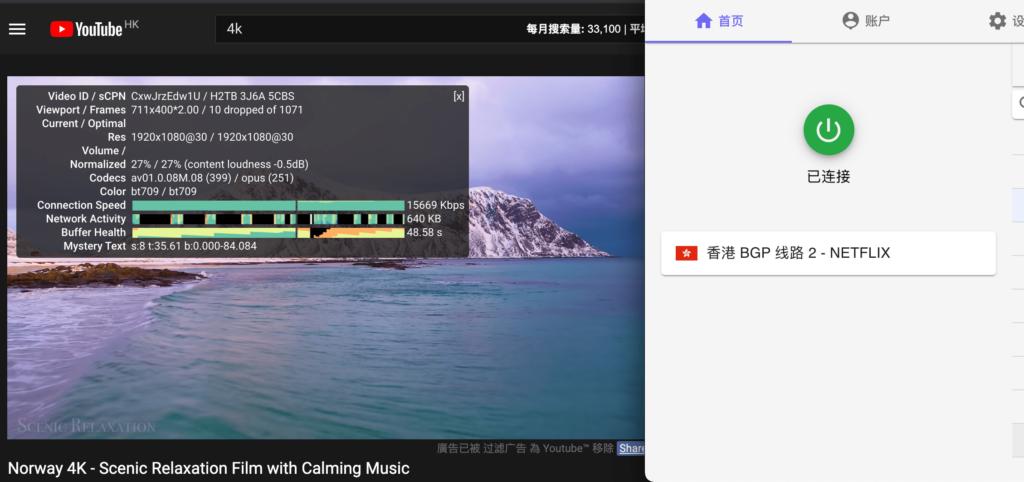 YouTube速度